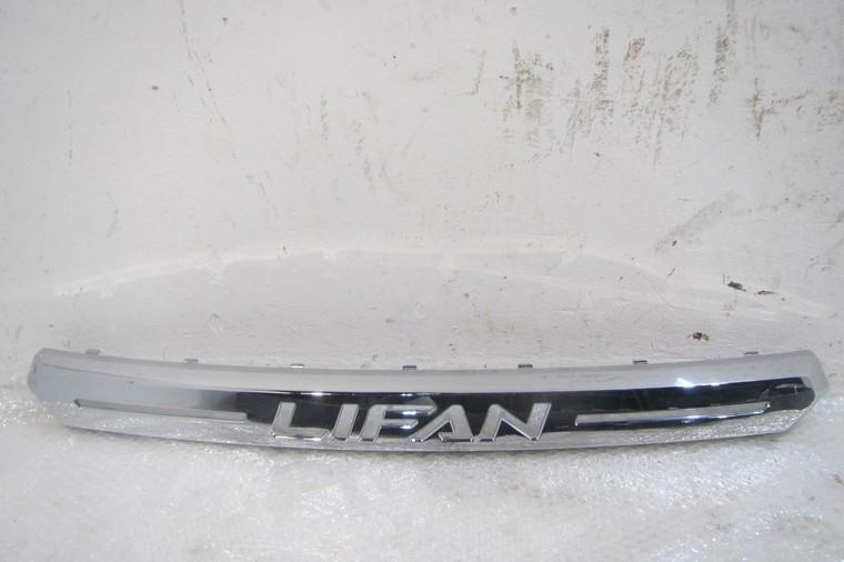 Накладка решетки радиатора Lifan