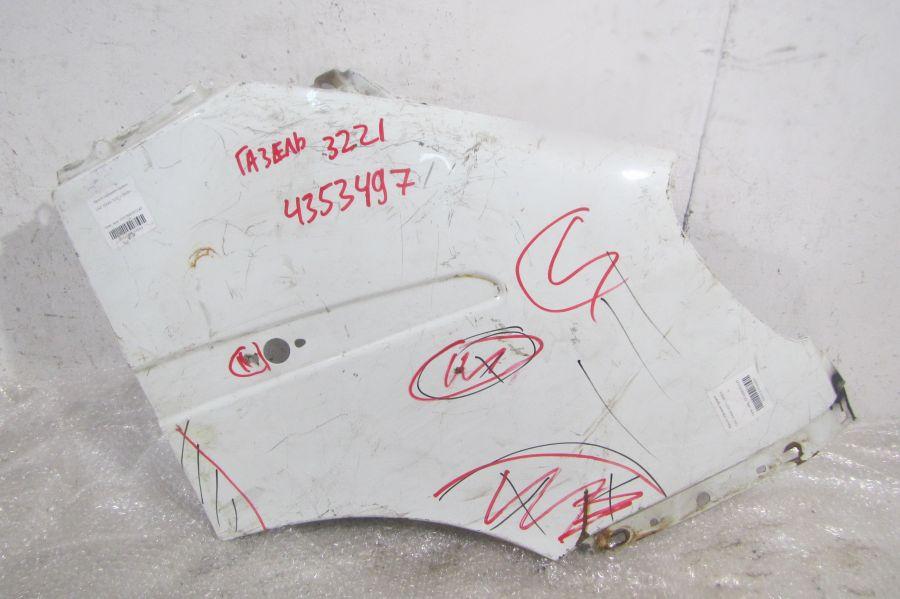 Крыло переднее правое GAZ